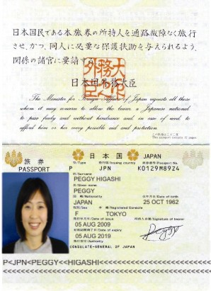 'PEGGY HIGASHI' will send you a copy of this passport along with other documents as a way to gain your trust.