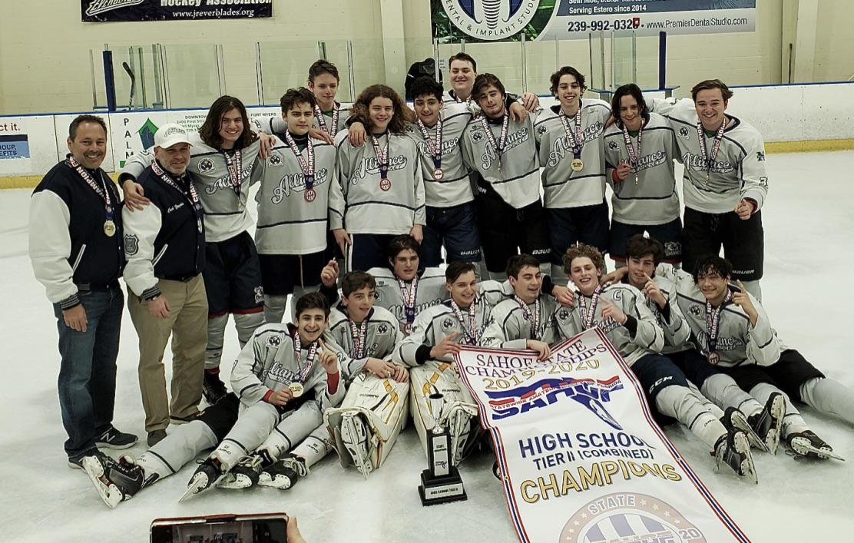 Miami-Dade Scholastic Hockey Alliance