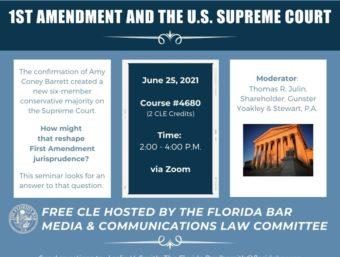 第一修正案研讨会图形